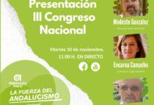 Photo of Presentación del III Congreso Nacional de AxSí