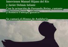 Photo of Acto de homenaje a Blas Infante